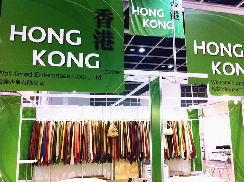 Asian pacific leather fair